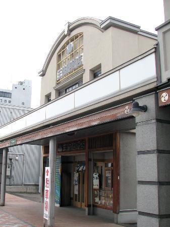 Mikasaya Mochi Shop