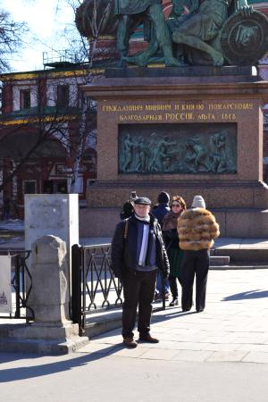 Minin & Pozharsky Monument: Pomnik Minina i Pożarskiego