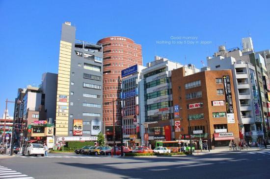 Atre Meguro 1,2