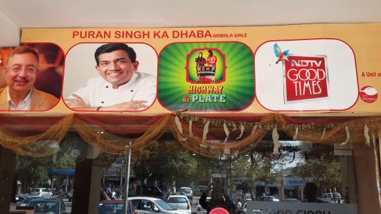 Puran Singh Da Dhaba: photo1.jpg