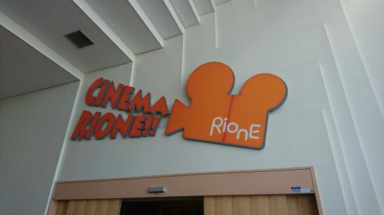 Cinema Castiglione Furukawa