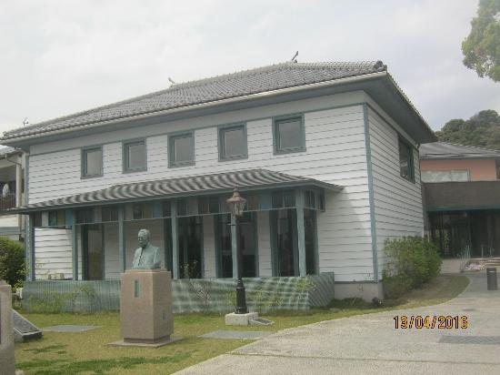 ‪Tsuyama Archives of Western Learning‬