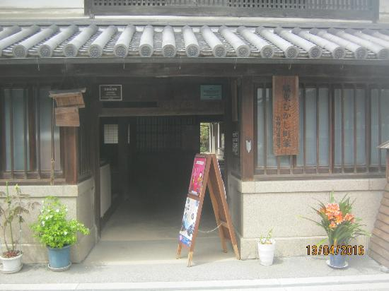 Tojo Homes of Edo-Period Tradesmen