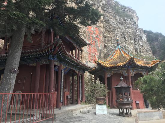 Mount Hengshan Scenic Spot: photo1.jpg