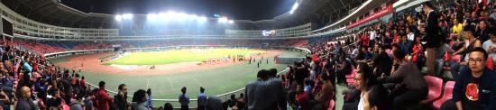 Long He Stadium : China vs Ecuador He Long Stadium Oct 2014