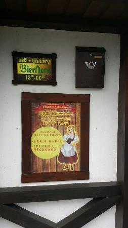 Restaurant Pub BierLoga