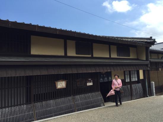 Matsusaka Merchant Museum: photo0.jpg