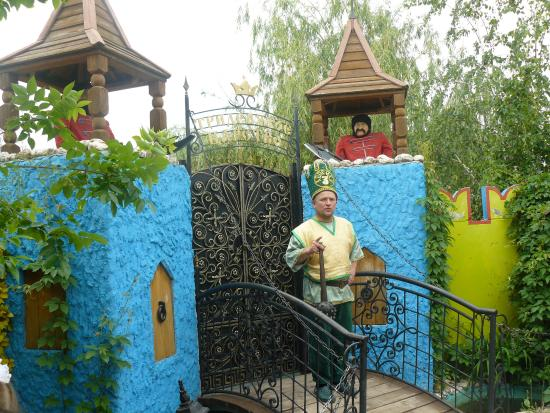 Museum of Russian Fairytale