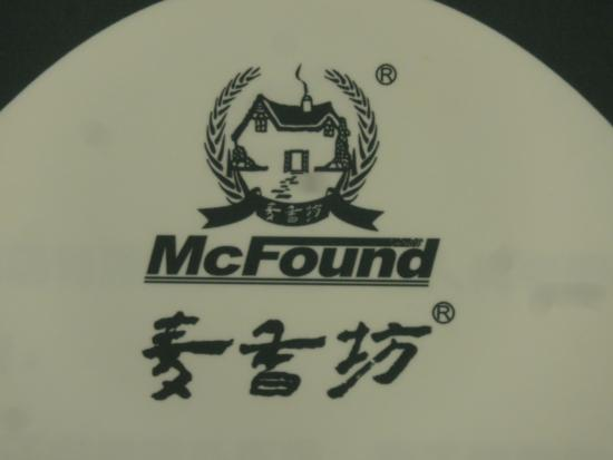 Mc Found : The place.
