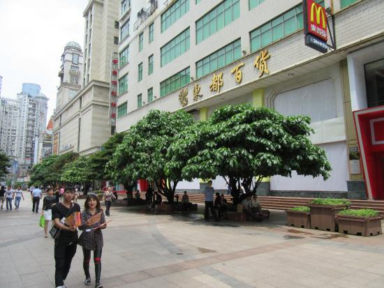 McDonald's in downtown Liuzhou, China