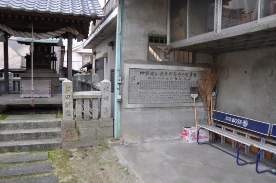 Fuchu, Japón: 権現神社/歩き疲れたらベンチでひと休みできます