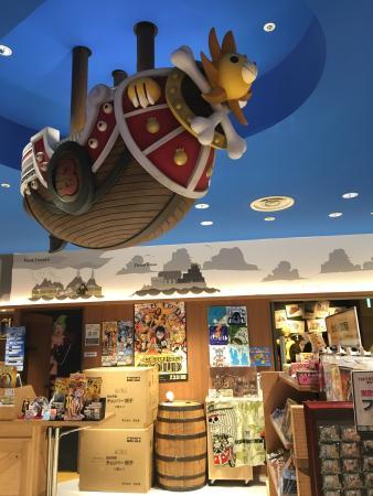 tokyo tower - Picture of Tokyo One Piece Tower (Sanji no Oresama no Restauran...