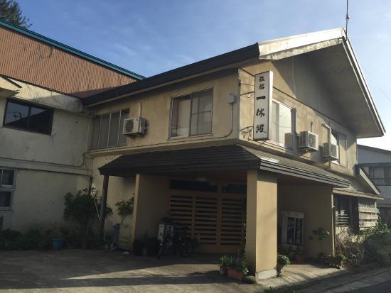 Ryokan Ikkyukan : 旅館 一休館