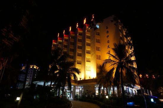 South China Hotel: Вечером