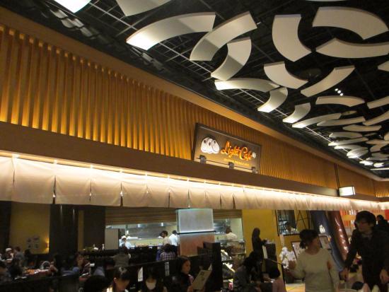 Light Cafe イオンモール常滑店>