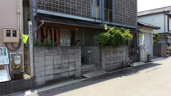 Menbo Mitaku