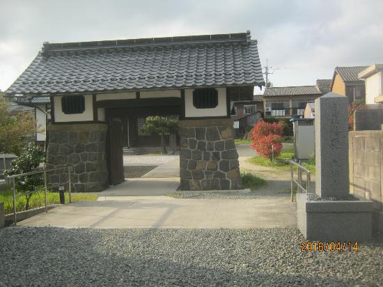 Daiouji Temple