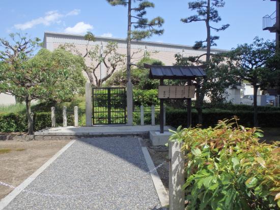 Emperor Go-Hanazono Cremain Mound