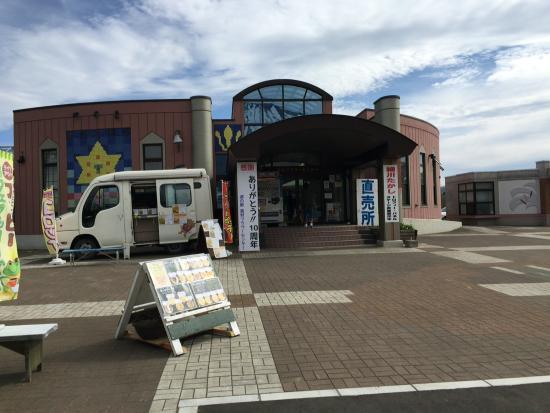 Road Station Makkari Flower Center: photo0.jpg