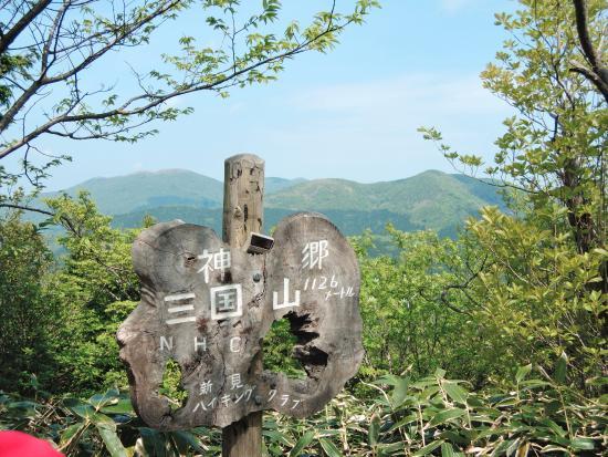 Shingo Mt. Mikuni