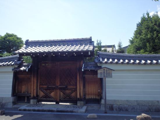 Jishoin Temple