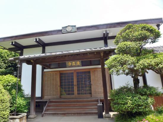 Henryuji Temple