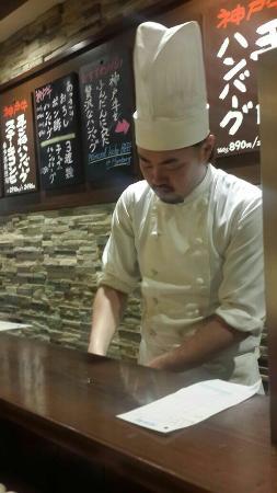 神戸牛ハンバーグとステーキの店  いち 本店