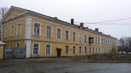 Lomonosov, Rusia: Домовая церковь Св.Николая Чудотворца