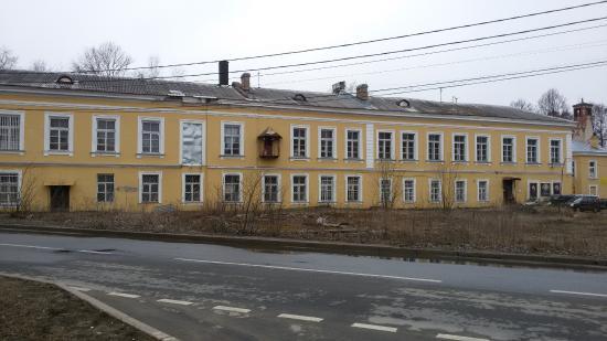 Ломоносов, Россия: Домовая церковь Св.Николая Чудотворца