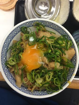 Yoshinoya Ueno Eki-Mae
