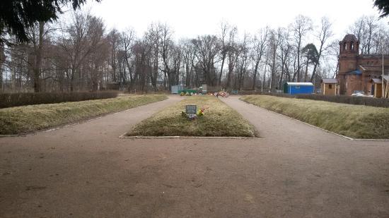 "Lomonosov, Rosja: Мемориал ""Малая Пискаревка"""