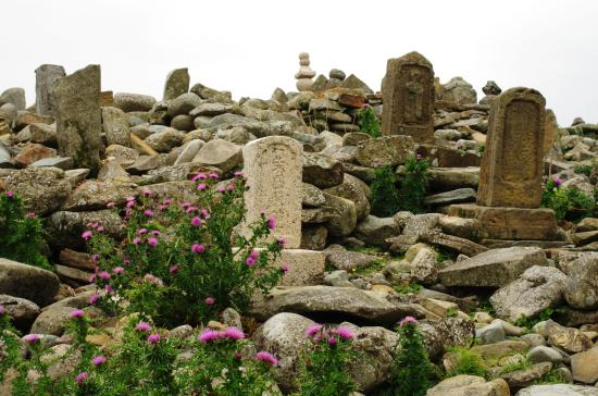 Hinoshima Stone Pagota