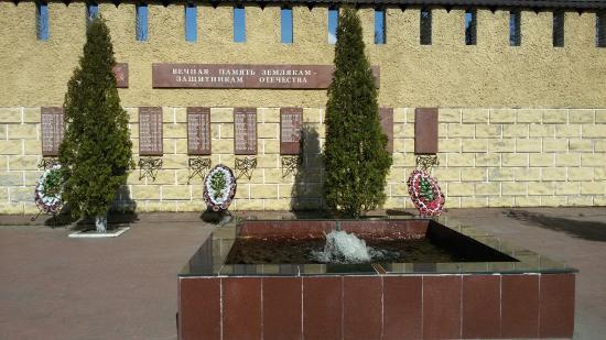Памятный знак выдающимся людям Колтушской волости