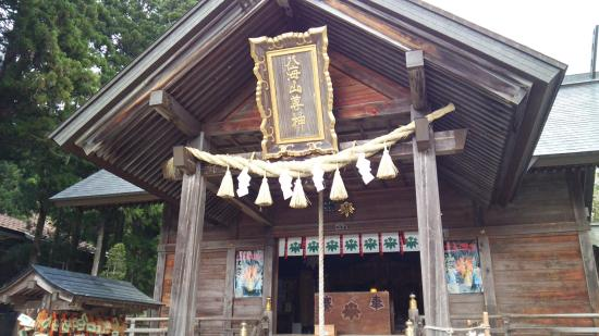 Hakaisanson Shrine
