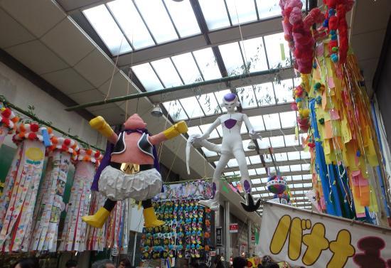 Maebashi Tanabata Matsuri