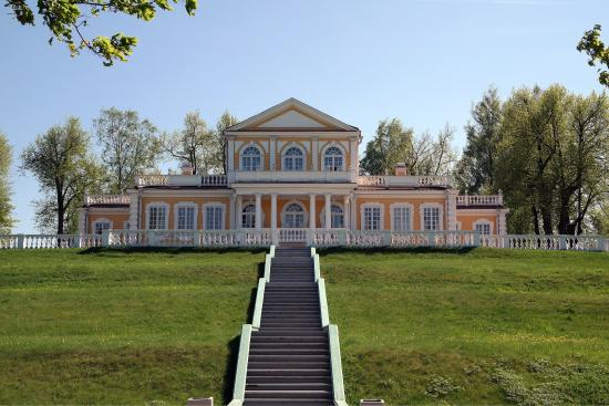 Museum of Peter I Palace In Strelna