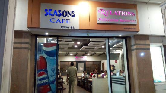 Express Inn Mumbai