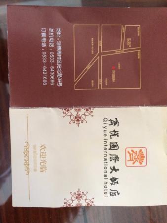 Visitenkarte Picture Of Zibo Shandong Tripadvisor