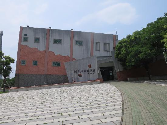 Daofeng Inner Sea Story Museum