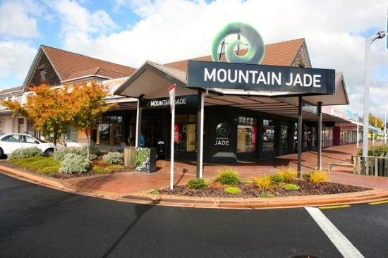 ‪Mountain Jade‬