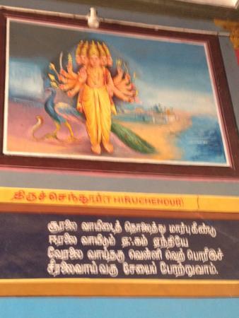 Arulmigu Swaminatha Swami Temple, Swamimalai Photo