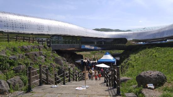 Yeoncheon-gun, Sydkorea: ..