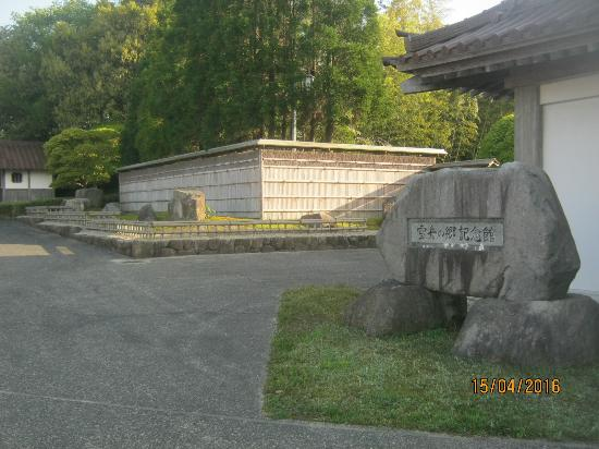 Masuda Municipal Sesshu-No-Sato Memorial Hall