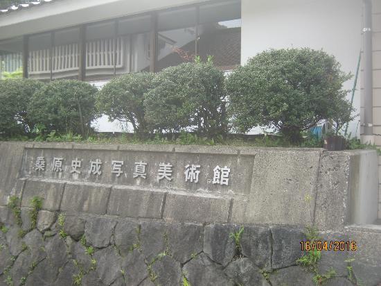 Museum Fotografi Shisei Kuwahara