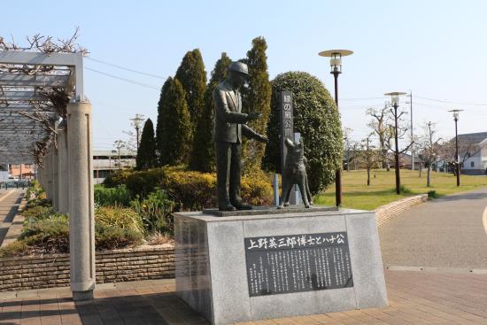Chuken Hachiko Statue (Tsu City)