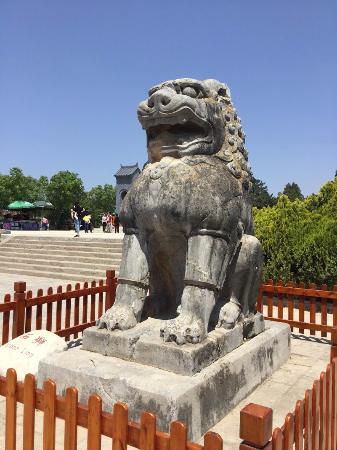 Qian County, Cina: 乾陵3