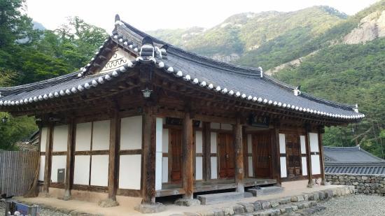 Buan-gun, Corea del Sur: 20160513_181649_large.jpg