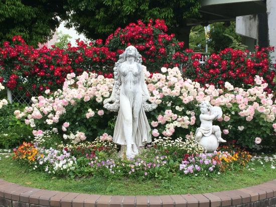 Okurayama Park
