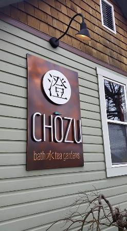 Chozu Bath and Tea Gardens