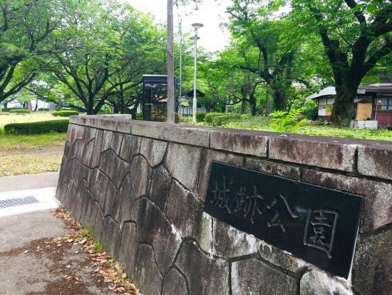 Yukijo Castle Site Park